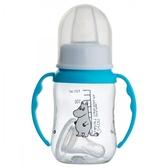 Mumin pipmugg 125 ml, blå