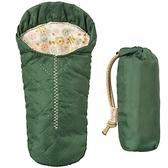 Maileg  - Micro, sovsäck grön